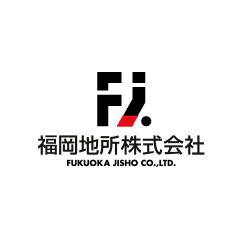 福岡地所株式会社
